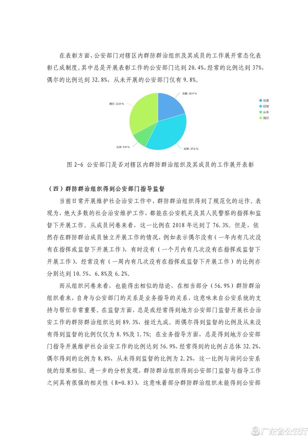 文档1_07.jpg