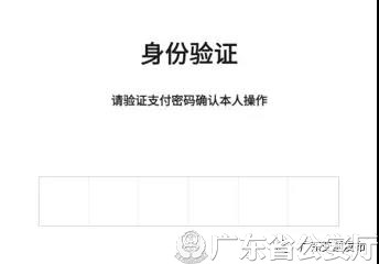 微信图片_20200204122335.jpg