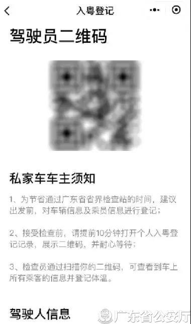 微信图片_20200204122444.jpg