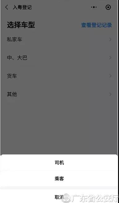微信图片_20200204122513.jpg