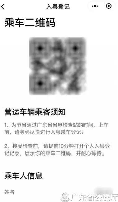 微信图片_20200204122631.jpg