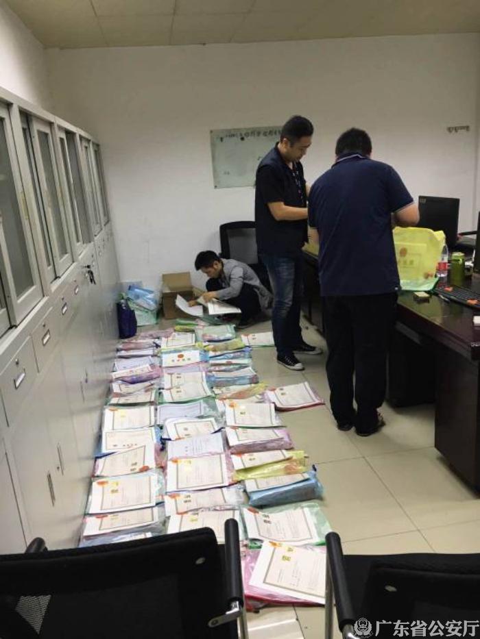 广州海关缉私局官网_广东省公安厅网站