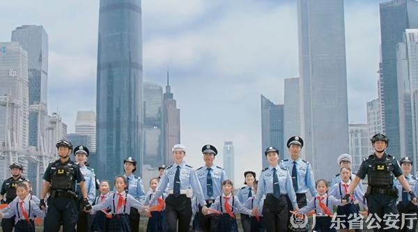 广东公安版《国家2020》MV温情上线