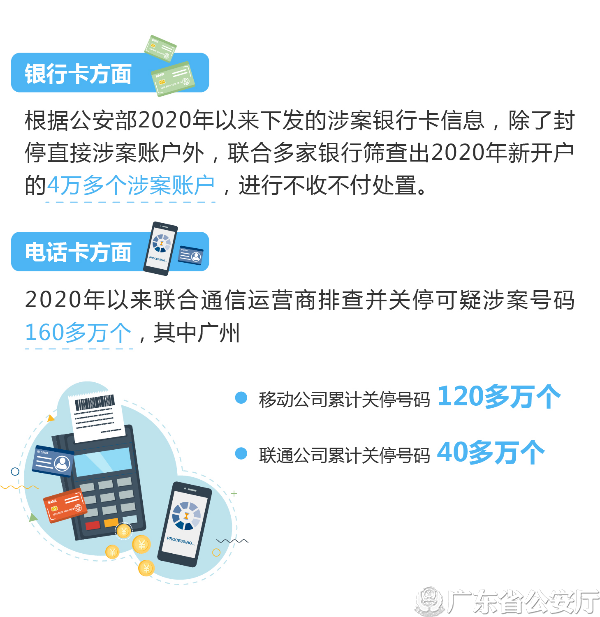 微信图片_202101260958581.jpg
