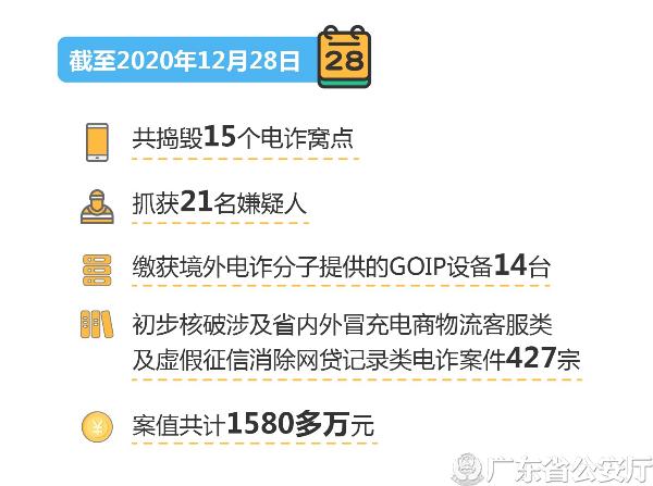 微信图片_20210129144457.jpg