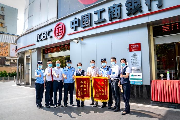 广州警方成功劝阻一起电信诈骗大额转账。.jpg
