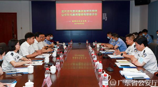 省公安厅组织党风政风警风监督员开展公安队伍教育整顿专题调研