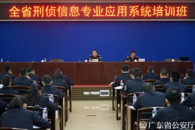 朱恒文在全省刑侦信息专业应用系统培训班讲课。