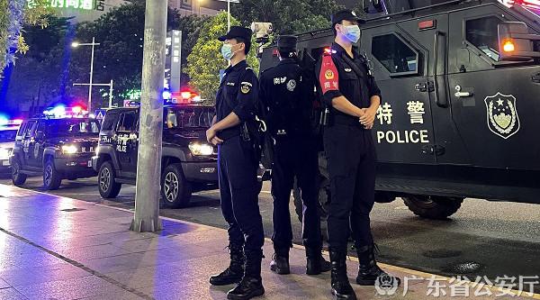 广东公安圆满完成中秋节安保工作