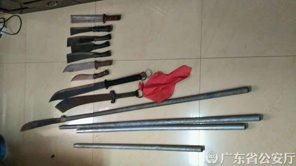 刀具1_副本.jpg